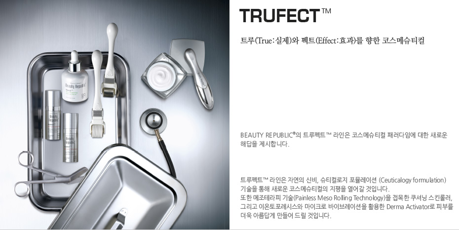 about TRUFECT